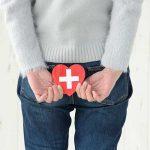 بررسی دلایل و درمان درد مقعد